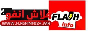 فلاش أنفو 24