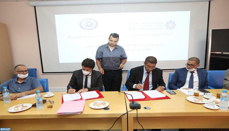 صورة اتفاقية تعاون بين الوكالة الجهوية لتنفيذ المشاريع والمدرسة الوطنية للهندسة المعمارية بمراكش