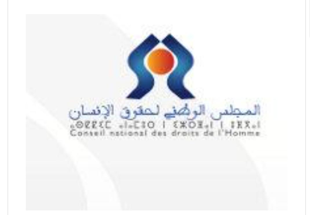 صورة استراتيجية المجلس الوطني لحقوق الإنسان بخصوص حفظ الذاكرة وجبر الضرر الجماعي