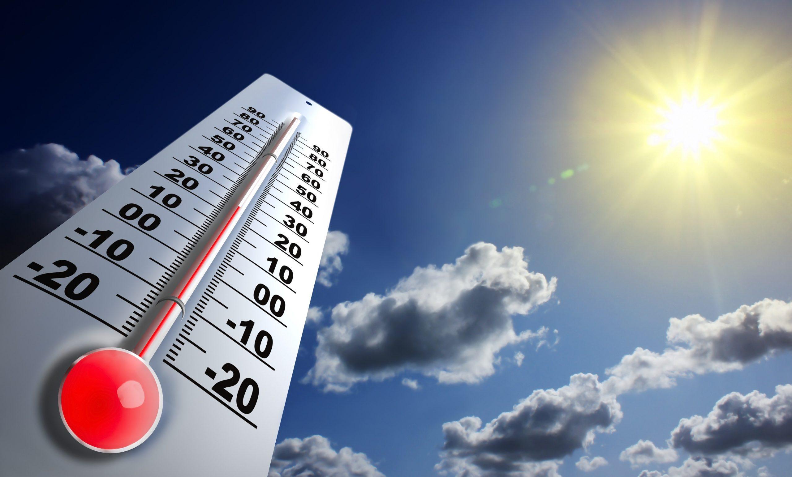 صورة توقعات أحوال الطقس بالمملكة اليوم الخميس