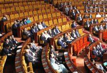 صورة مكتب مجلس المستشارين يطلع على مضمون قرار المحكمة الدستورية بشأن إلغاء وتصفية نظام المعاشات المحدث لفائدة أعضاء مجلس النواب
