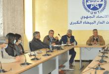 صورة النقابة الوطنية للصحافة ومهن الإعلام تعقد إجتماعها الاول