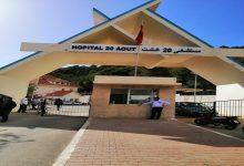 صورة المندوبية الإقليمية للصحة بإفران تنفي خبر توقف العمليات الجراحية بالمستشفى الإقليمي 20 غشت بأزرو.
