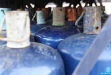 صورة صندوق المقاصة .. تراجع كلفة دعم غاز البوتان والسكر إلى 2.38 مليار درهم في متم فبراير