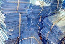 صورة فتح بحث قضائي بشأن حيازة وترويج أكياس بلاستيكية محظورة بالناظور