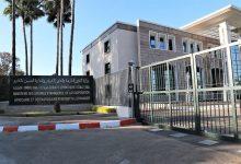 صورة المملكة المغربية تقرر استدعاء سفيرة جلالة الملك ببرلين للتشاور