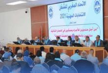صورة الأمين العام للإتحاد المغربي للشغل ميلود موخاريق يفتتح اشغال المجلس الوطني حول الانتخابات المهنية 2021