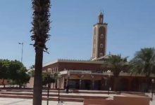 صورة وزارة الاوقاف تعلن عن عدم إقامة صلاة عيد الفطر في المصليات والمساجد
