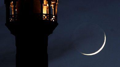 صورة الاعلان عن الخميس اول ايام عيد الفطر بعدة دول عربية واسلامية