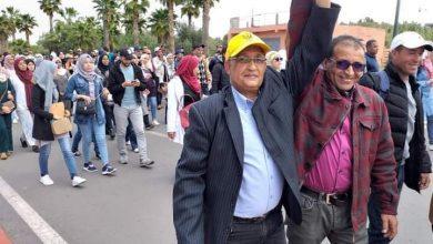 صورة بلاغ الجمعية المغربية لحقوق الإنسان بخصوص توقيف عضو مكتب فرع أيت أورير