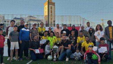 صورة اختتام الدوري الرمضاني في كرة القدم بمدينة الجديدة