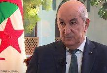 صورة الرئيس الجزائري يخرج عن صمته و يأمر الشركات الجزائرية بقطع علاقاتها مع نظيرتها المغربية