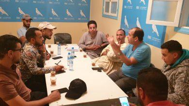 صورة شبيبة حزب الاحرار بسيدي المختار تسطر برنامج تكوينات للمقبلين على امتحانات التعليم