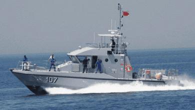 صورة البحرية الملكية تُحبط عملية لتهريب المخدرات وتنتشل ثلاثة أطنان منها