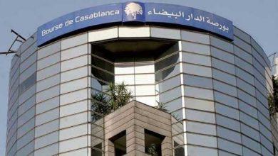 صورة بورصة الدار البيضاء تنهي الأسبوع من 24 إلى 28 ماي على وقع الارتفاع