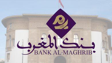 صورة بنك المغرب يعلن عن تحسن النشاط الصناعي في مارس الماضي