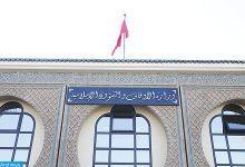 صورة الاعلان عن موعد مراقبة هلال شهر شوال