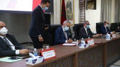 صورة التوقيع على أربع اتفاقيات شراكة لدعم التنافسية الاقتصادية لجهة فاس
