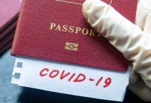 صورة رغم توفرهم على الجواز التلقيحي .. منع مواطنين من السفر خارج أرض الوطن