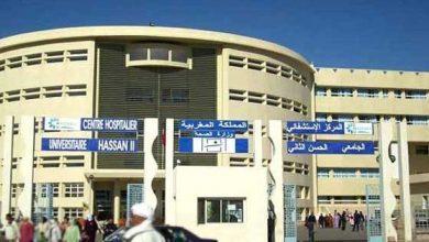 صورة احتقان بأوساط هيئة التمريض بالمستشفى الجامعي بفاس بسبب الإقصاء من تعويضات كورونا