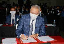 صورة توقيع 73 مشروعا استثماريا بـ2,8 مليار درهم