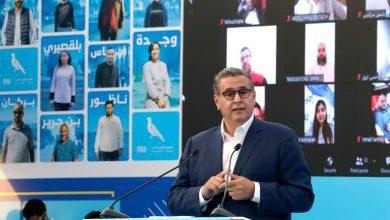 صورة أخنوش يكشف من مراكش عن إجراءات والتزامات حزب الاحرار
