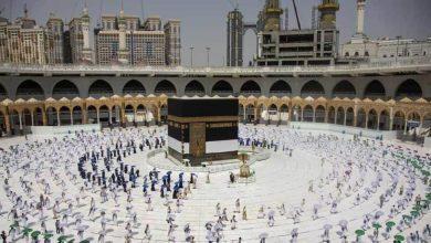 صورة السعودية ستسمح لستين ألفا من سكّانها الملقحين بأداء شعائر الحج