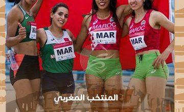 صورة المغرب يتوج بلقب البطولة العربية الـ 22 لألعاب القوى بـ31 ميدالية.