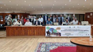 صورة مراكش تحتضن ندوة علمية بمناسبة اليوم العالمي للبيئة