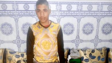 صورة نداء للمساعدة في العثور على طفل مختفي بمراكش