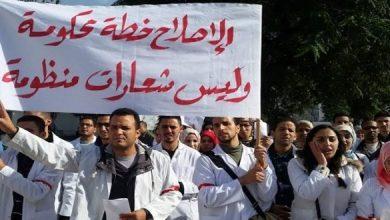 """صورة تدارس مشروع قانون يلحق """"المتعاقدين"""" بالصندوق المغربي للتقاعد"""