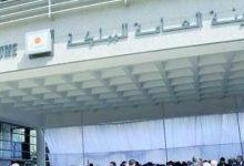 صورة الخزينة العامة للمملكة: عجز الميزانية بلغ 24,6 مليار درهم حتى نهاية شهر ماي