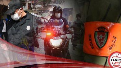 صورة مراكش .. توقيف مروج للمخدرات في حملة أمنية شرسة لعناصر الدائرة الخامسة.