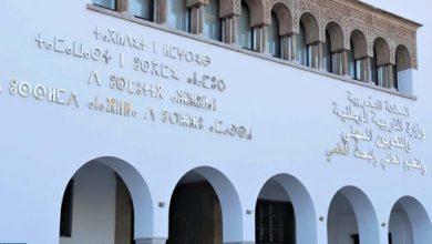 صورة فتح الترشيح لولوج أقسام تحضير شهادة التقني العالي