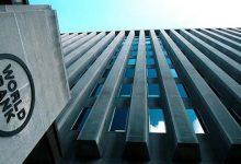 صورة البنك الدولي يتوقع نمو بنسبة 4,6 في المائة سنة 2021 بالمغرب