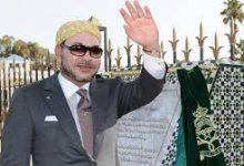صورة من حزب اتحاد الحركات الشعبية :رسالة شكر و تقدير لملكنا الممجد محمد السادس نصره الله وأيده.