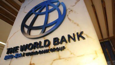 صورة البنك الدولي يوافق على قرض جديد للمغرب بـ450 مليون دولار