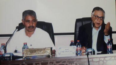 صورة رشيد العزيزي ضمن لائحة الاتحاد الدستوري في انتخابات غرفة الصناعة والتجارة والخدمات بمراكش