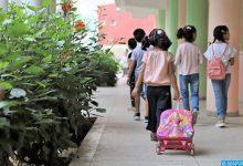 صورة وزارة التعليم تعلن انطلاق الموسم الدراسي المقبل يوم 3 شتنبر 2021
