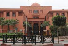 صورة جامعة القاضي عياض الأولى وطنيا وفق تصنيف عالمي