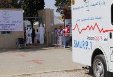 صورة الحصيلة اليومية للحالة الوبائية بالمغرب .. 9428 إصابة جديدة بكورونا