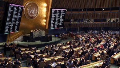 صورة الجمعية العامة للأمم المتحدة تعتمد قرارا مغربيا بإعلان اليوم الدولي لمناهضة خطاب الكراهية