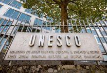 صورة اليونسكو تدرج سبعة مواقع جديدة ضمن قائمتها للتراث العالمي