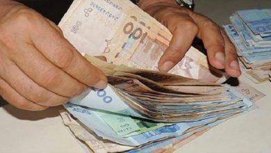 صورة تراجع عدد الأوراق النقدية المزورة بنسبة 34 في المائة سنة 2020