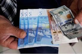 صورة تحسن سعر صرف الدرهم أمام الدولار الأمريكي وتراجعه مقابل الأورو