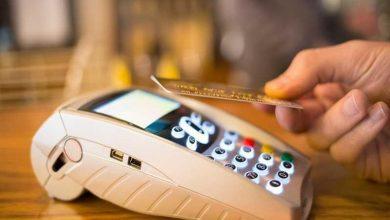 صورة 9,4 مليون عملية أداء إلكتروني بالبطاقات البنكية خلال النصف الأول من سنة 2021