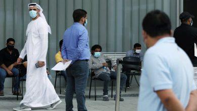 صورة أبو ظبي تعلن إلغاء شرط الحجر الصحي للمسافرين الملقحين