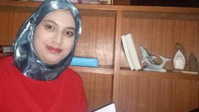 صورة الزجالة و الباحثة الحقوقية المغربية ابتسام قرواش ابنة بنسليمان.