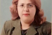 صورة تعزية في وفاة السيدة فاطمة أزلماك.