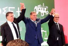 صورة قرار/ رئيس الحكومة السيد عزيز  أخنوش يعلن عن تشكيل الحكومة من ثلاثة أحزاب الأغلبية